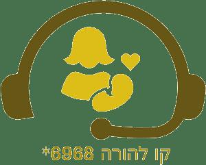 לוגו קו להורה